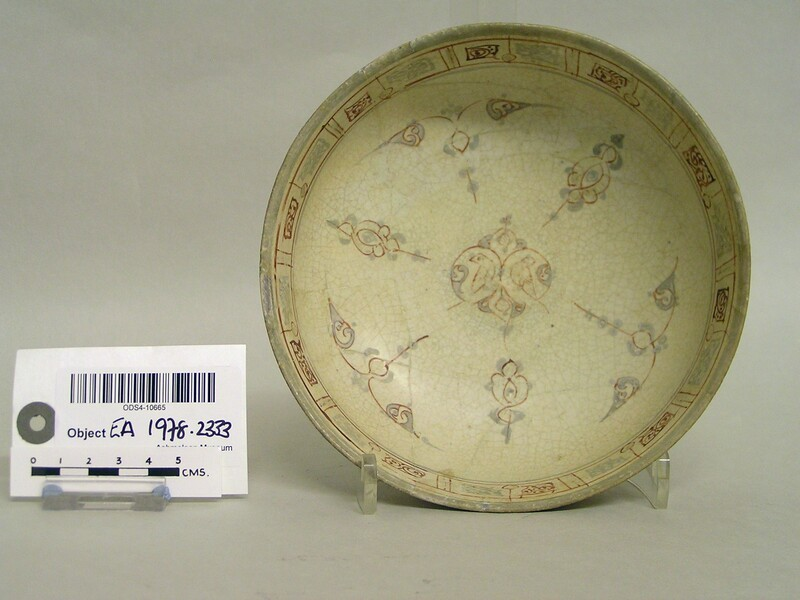 Bowl with stylised vegetal motifs (EA1978.2333, record shot)