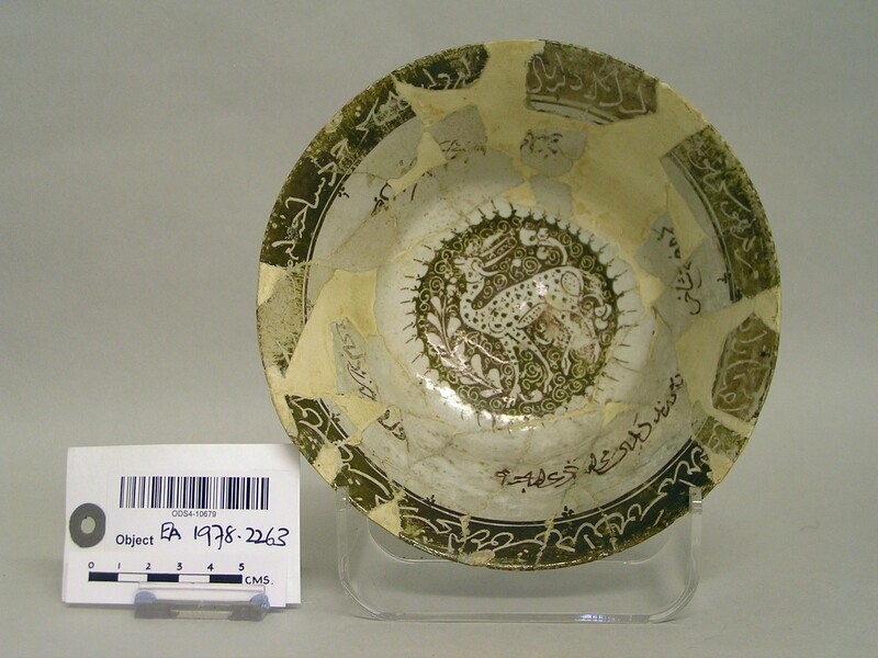 Bowl with gazelle and inscription (EA1978.2263, record shot)