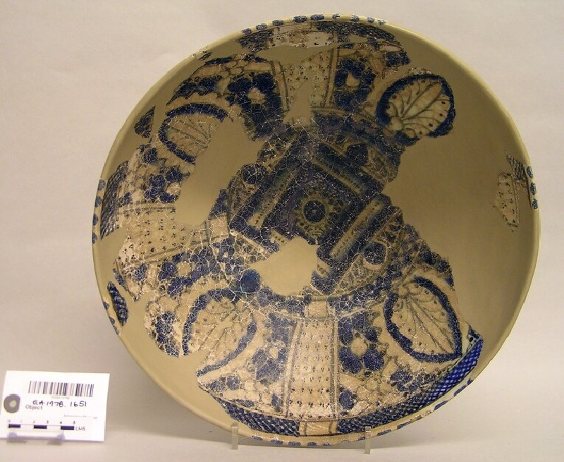 Bowl with panelling and leaves (EA1978.1651, record shot)