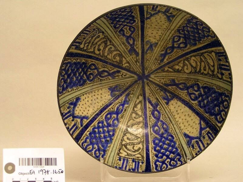 Bowl with radial panels