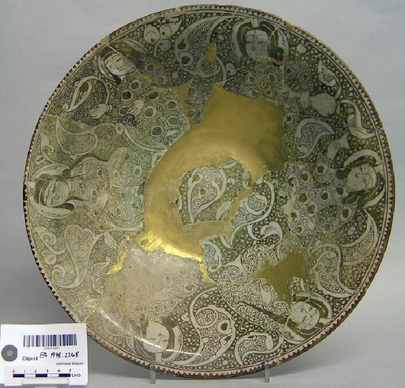 Bowl with seated figures (EA1978.2268, record shot)