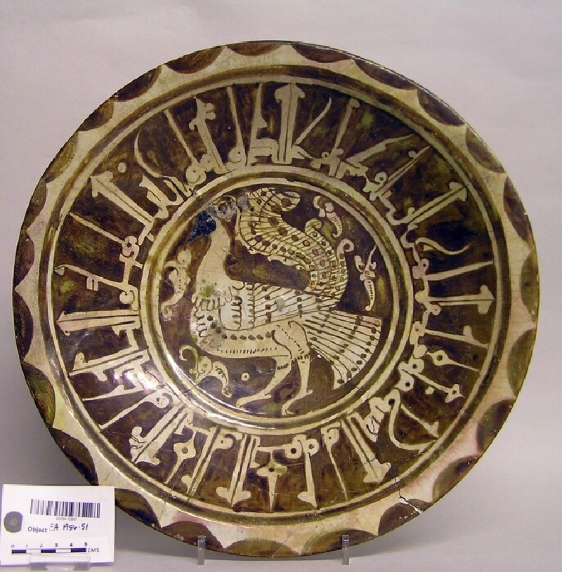Dish with peacock and inscription (EA1956.51, record shot)