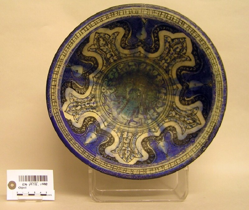 Bowl with five-pointed motif (EA1978.1588, record shot)