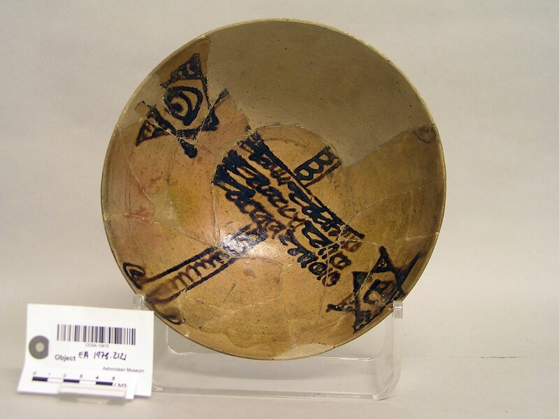 Bowl with cross and six-pointed stars