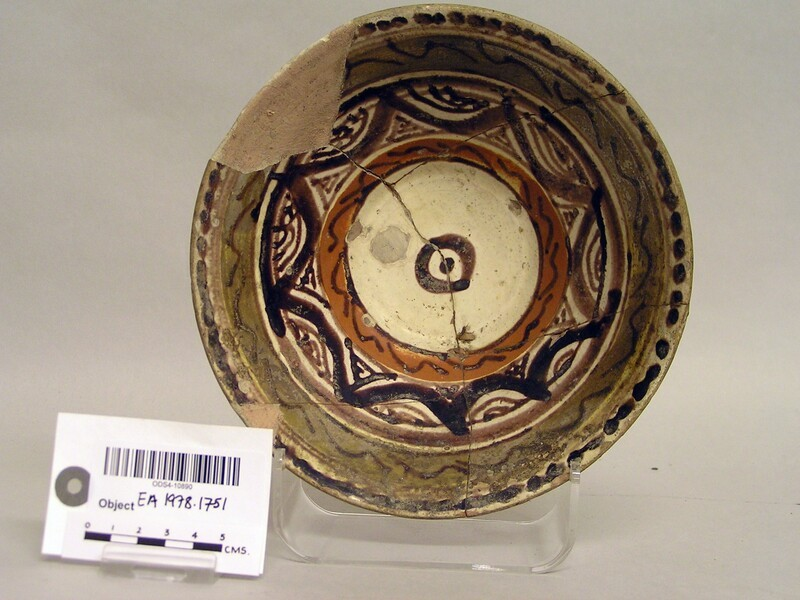 Bowl with star-shaped decoration (EA1978.1751, record shot)