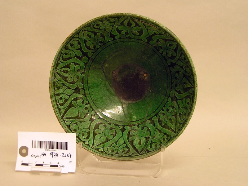 Bowl with frieze of leaves