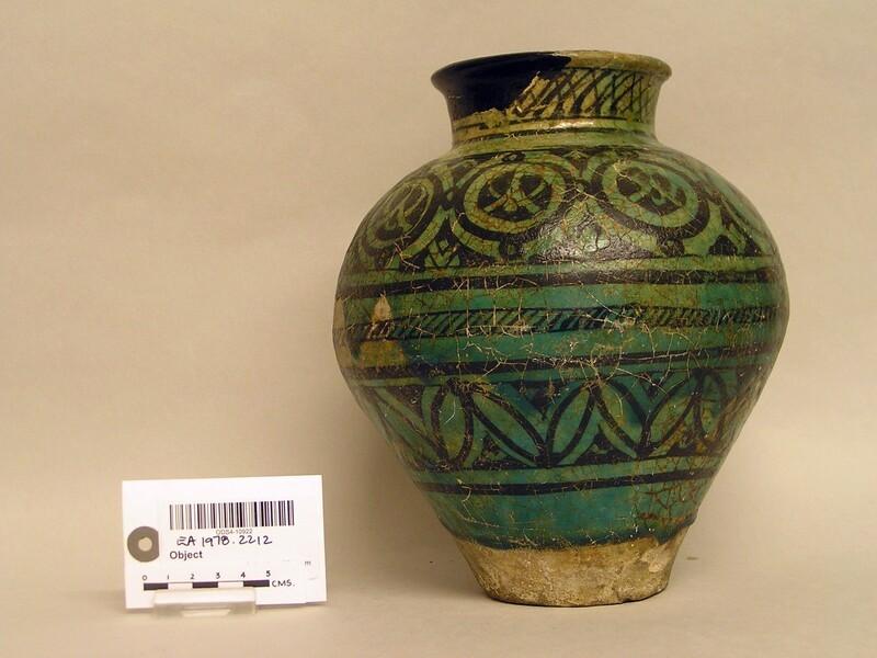 Vase with geometric friezes