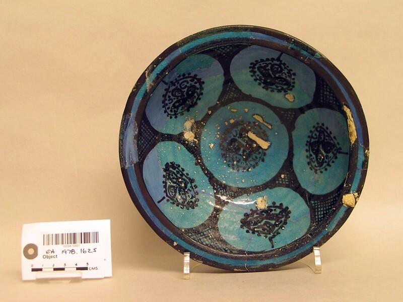 Bowl with circles (EA1978.1625, record shot)