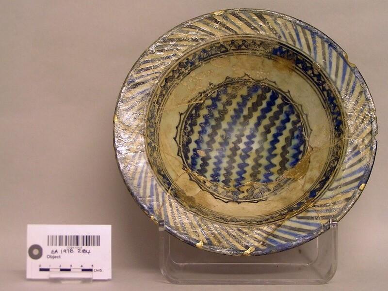Bowl with chevron