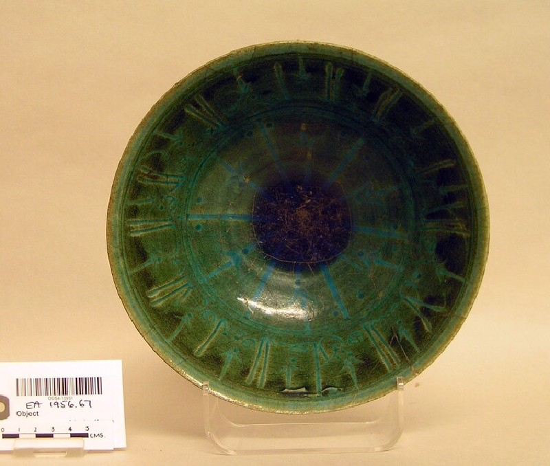 Bowl with inscription (EA1956.67, record shot)