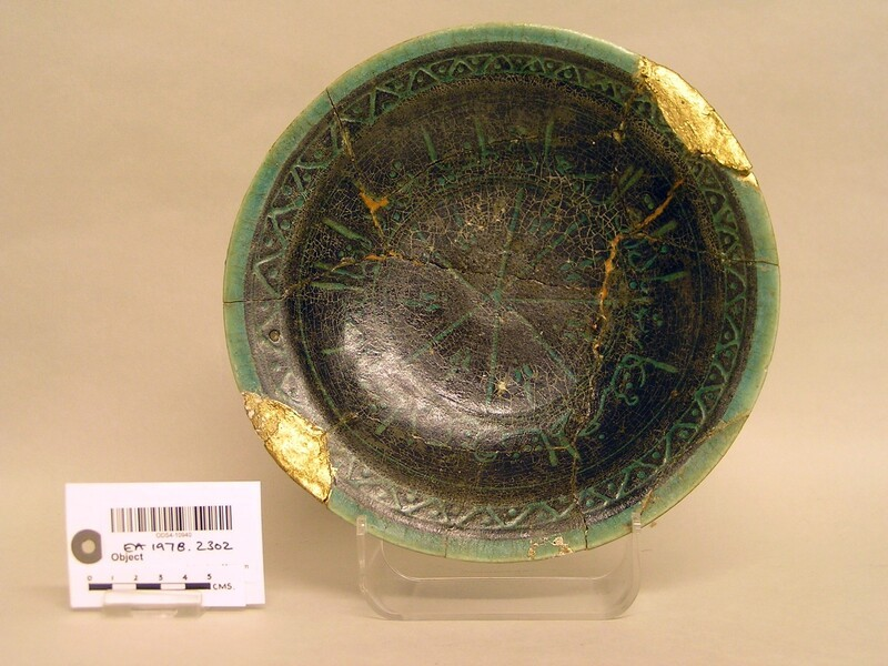 Dish with inscription (EA1978.2302, record shot)