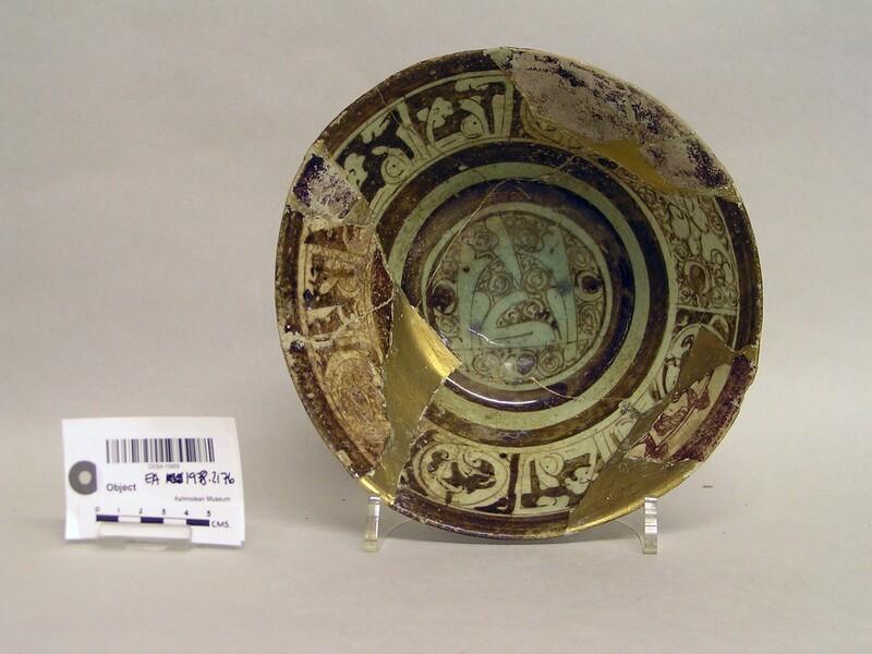 Bowl with inscription (EA1978.2176, record shot)