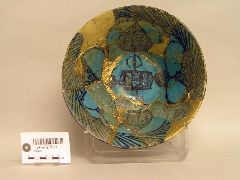 Bowl with stripes and pseudo-inscription (EA1978.2197, record shot)