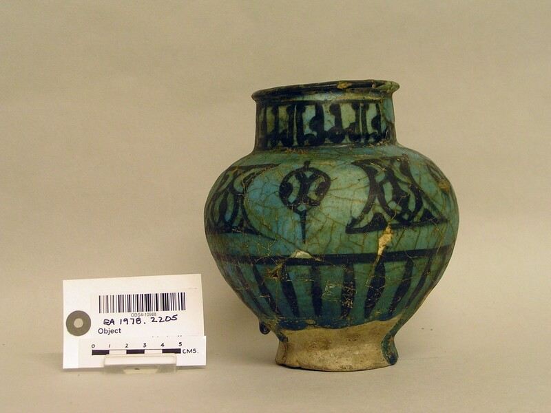 Jar with abstract decoration (EA1978.2205, record shot)