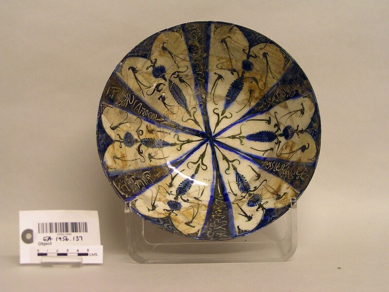 Bowl with radial decoration (EA1956.137, record shot)