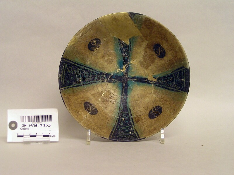 Bowl with cross-shaped design and inscription (EA1978.2303, record shot)