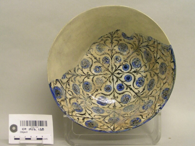 Bowl with vegetal and floral decoration (EA1956.138, record shot)