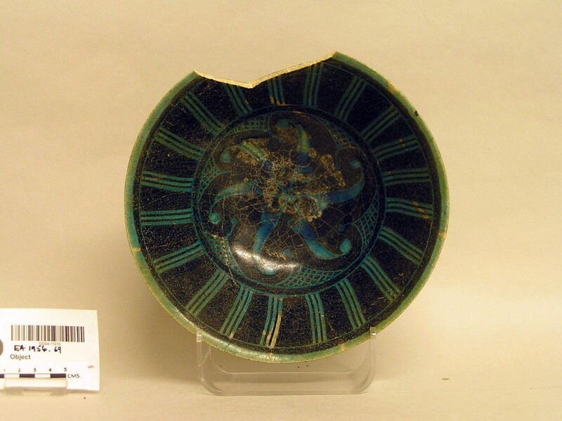 Bowl with carved decoration