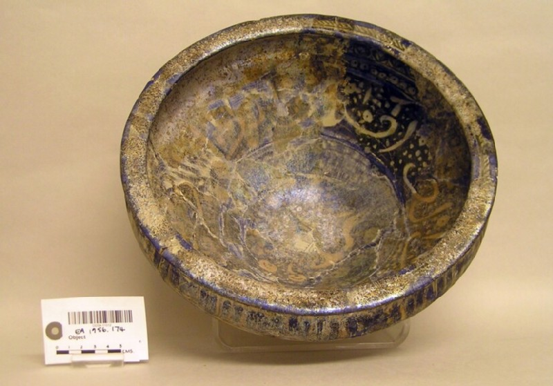Bowl with inscription and duck