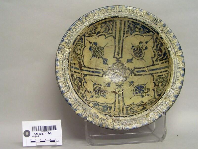 Bowl with pseudo-inscription and large quatrefoil