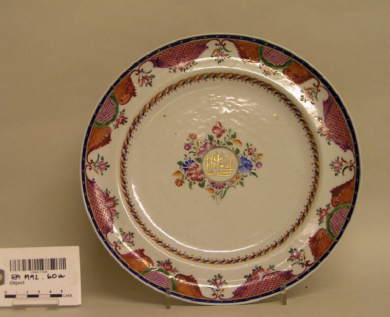 Chinese export porcelain dish (EA1992.60.a, record shot)