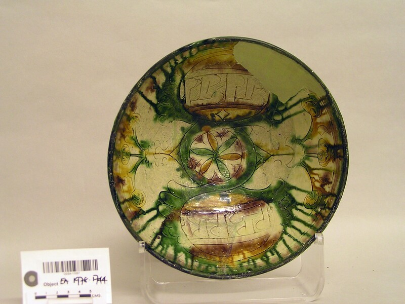 Bowl with central flower and pseudo-inscription (EA1978.1744, record shot)
