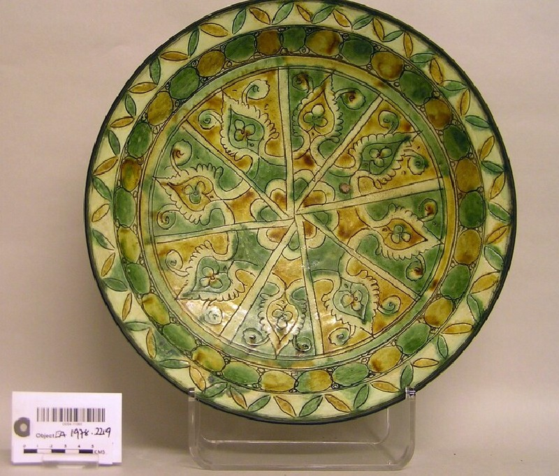 Dish with panels and leaf design (EA1978.2219, record shot)