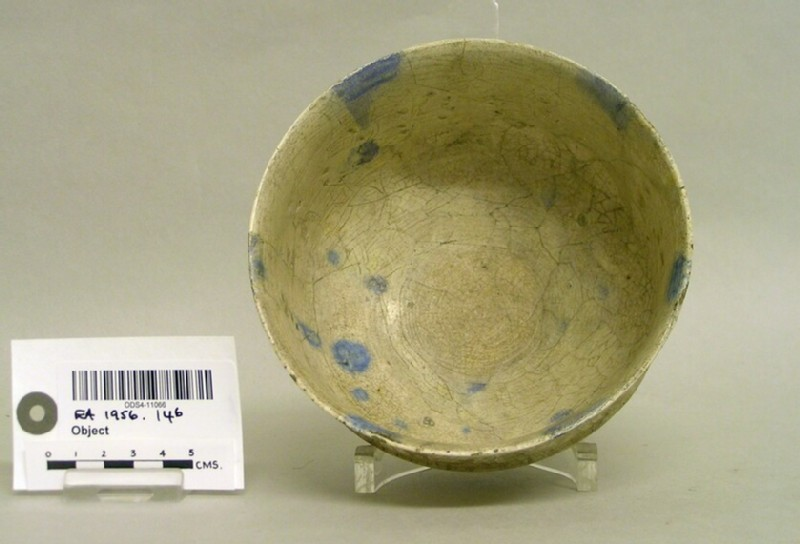 Bowl with moulded inscription