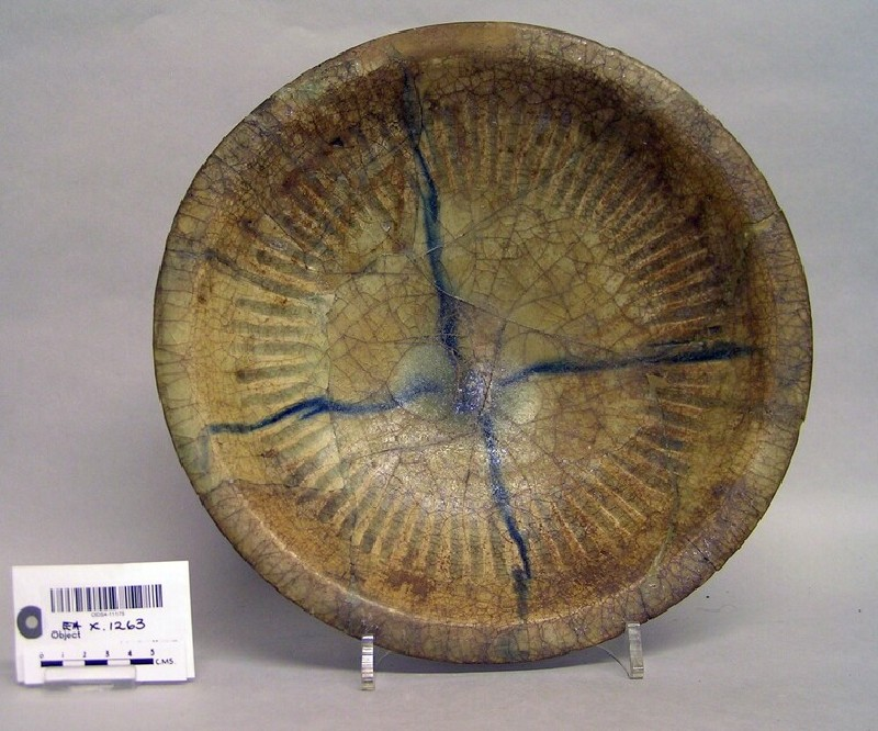 Dish with radial motifs