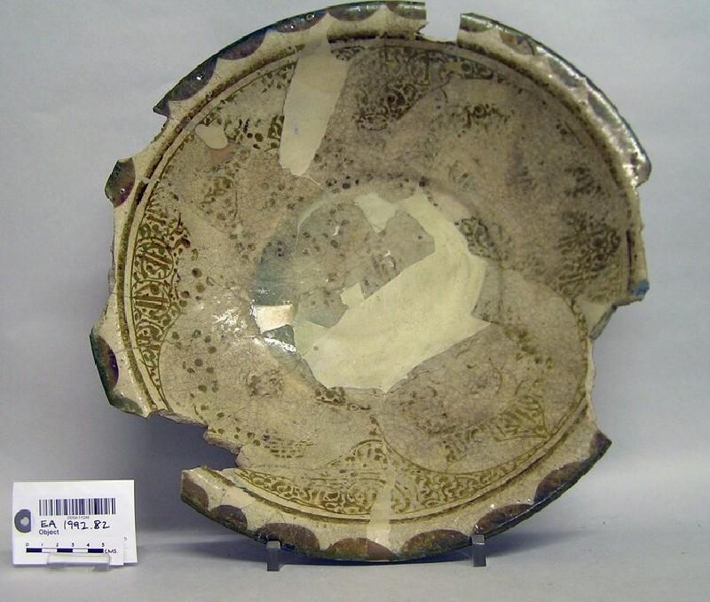 Fragmentary dish with pseudo-inscriptions (EA1992.82, record shot)