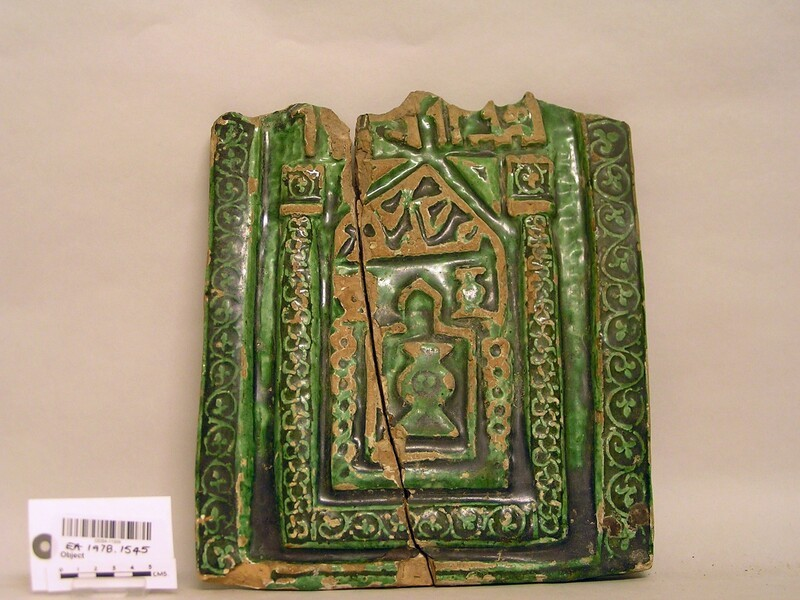 Fragmentary tile with prayer niche, lamp and inscription (EA1978.1545, record shot)