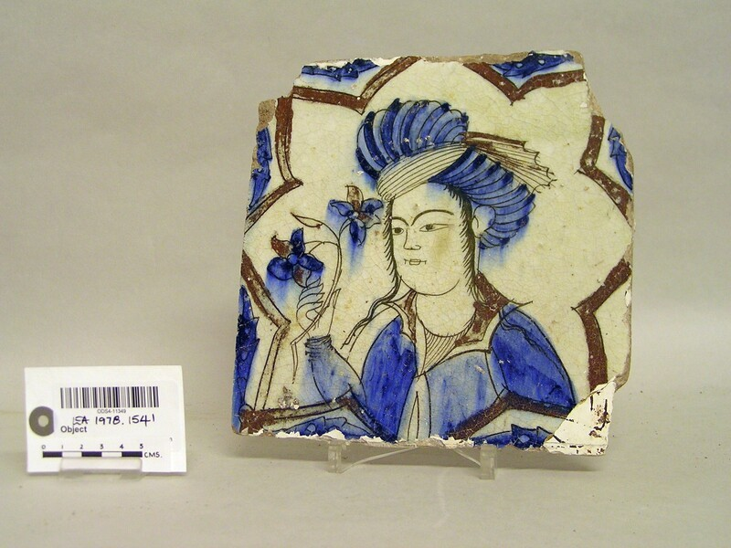 Tile with turbanded man