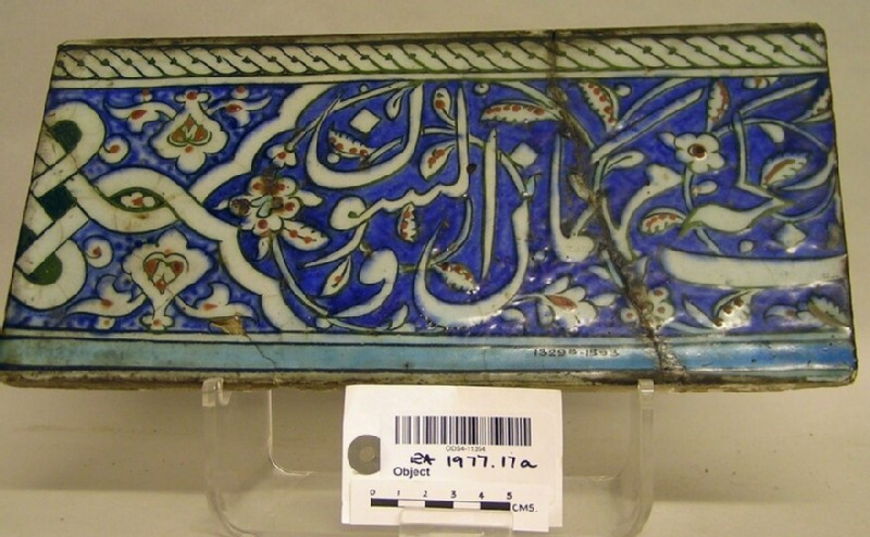Rectangular tile with inscription