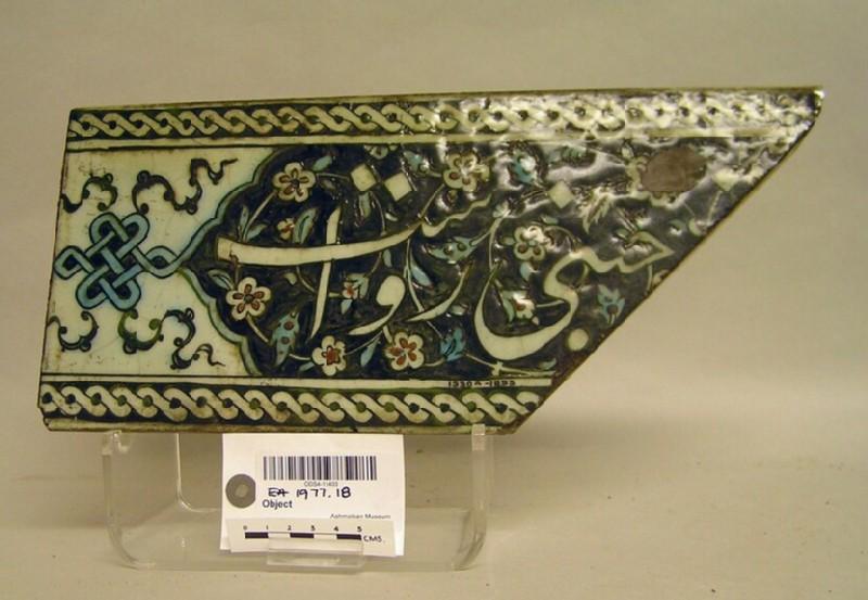 Tile with inscription