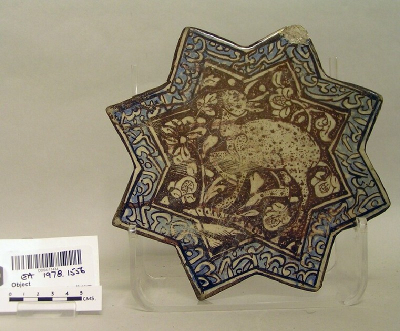 Star-shaped tile with antelope and inscription (EA1978.1556, record shot)