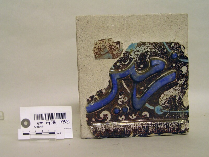 Tile with calligraphy and animals (EA1978.1583, record shot)