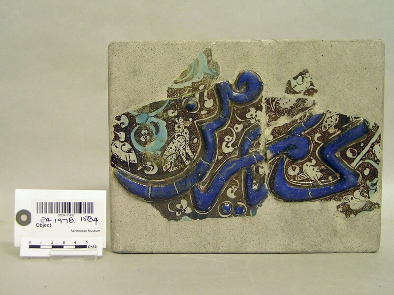 Tile with calligraphy and animals