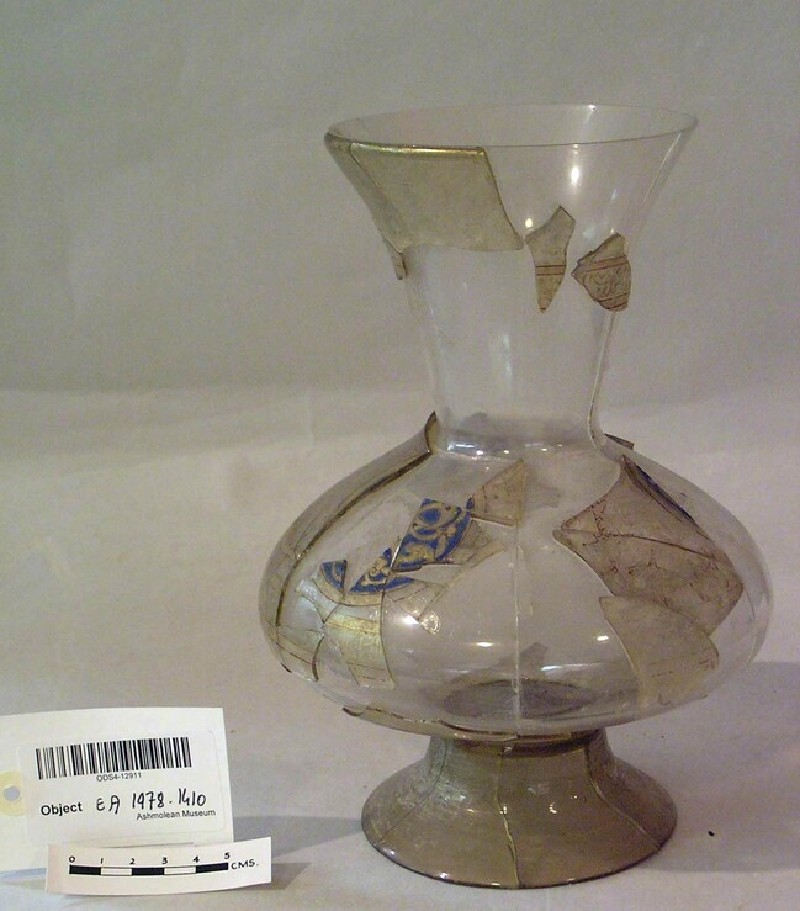 Fragmentary mosque lamp with medallions and fishes (EA1978.1410, record shot)