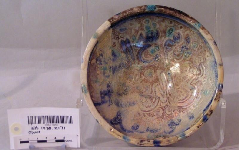 Tazza with inscription (EA1978.2171, record shot)