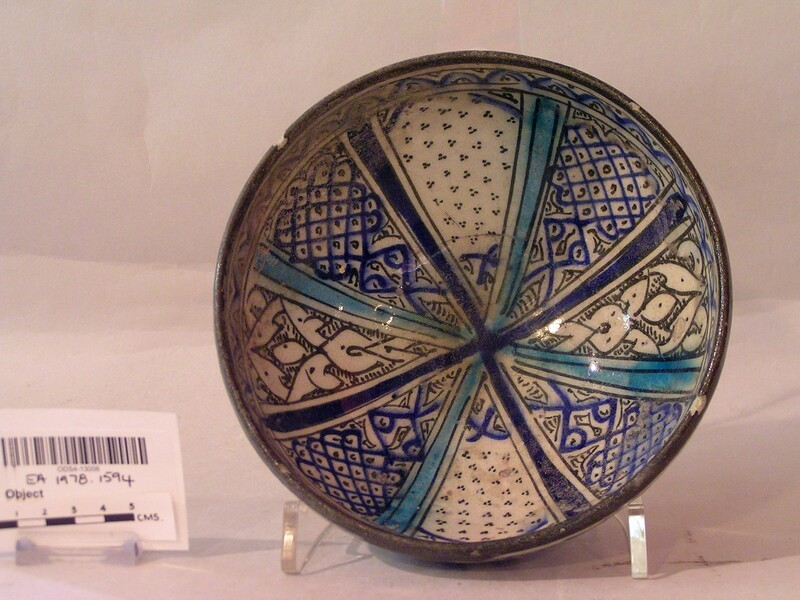 Bowl with radial pattern