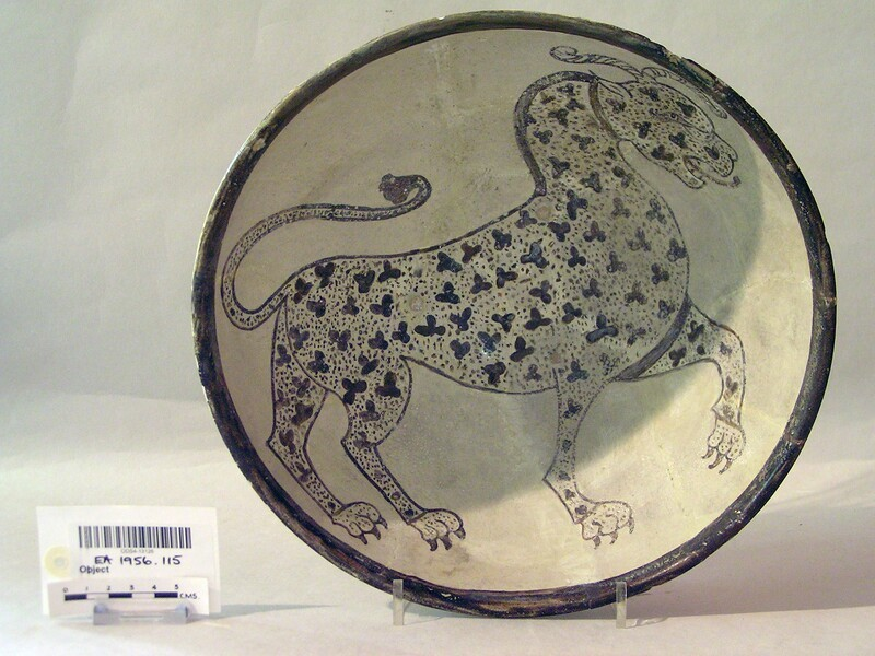 Bowl with leopard