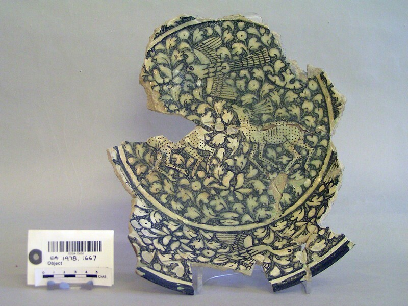 Dish fragment with deers and falcon