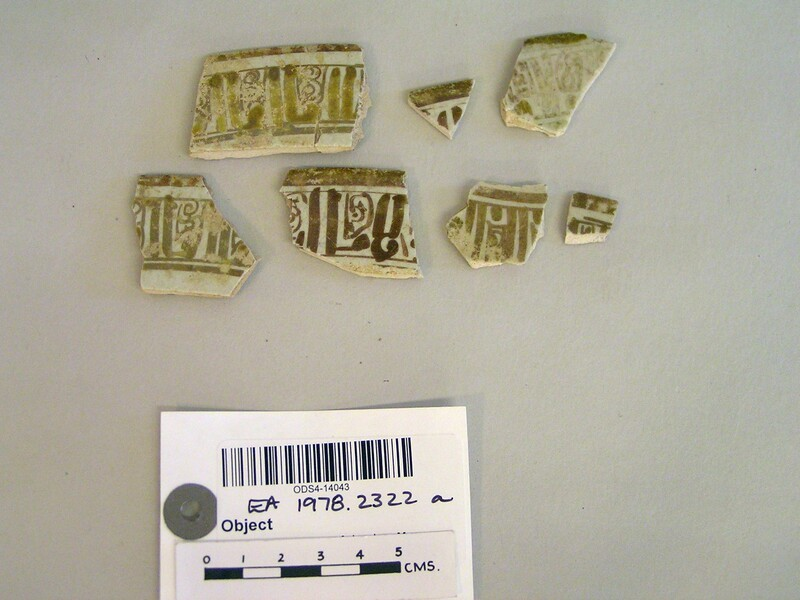 Rim fragments from a vessel with pseudo-inscription