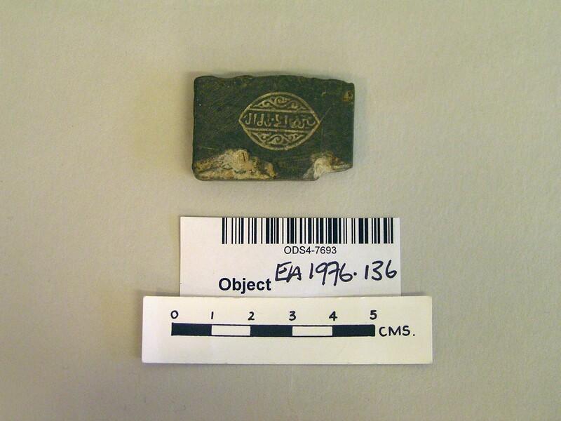 (EA1976.136, record shot)