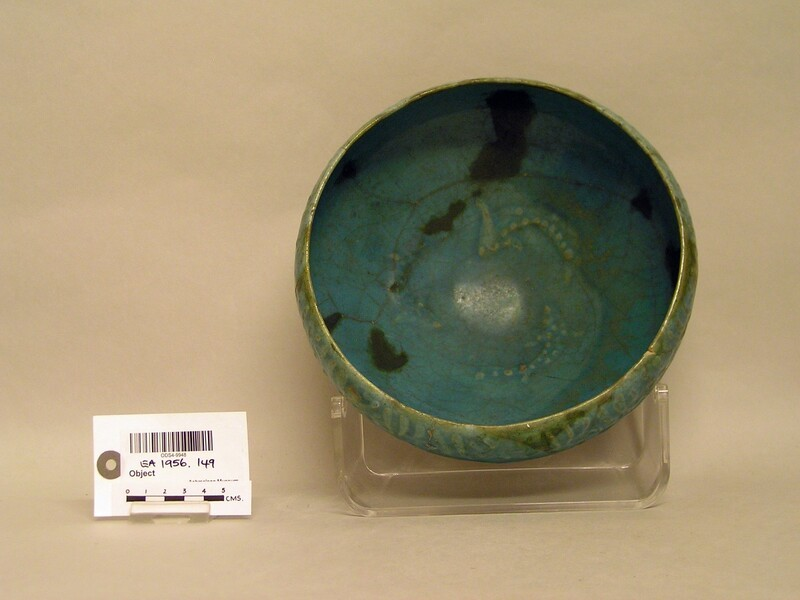 Bowl with fish and inscription