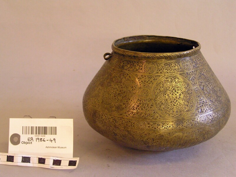 Bucket with geometric medallions and inscriptions