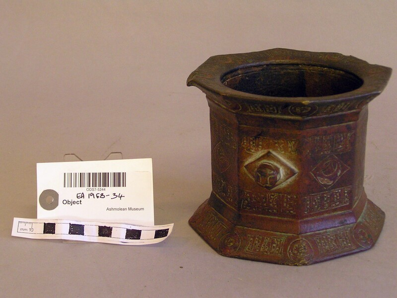 Mortar with inscription and medallions (EA1968.34, record shot)