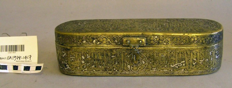 Pen box with inscription