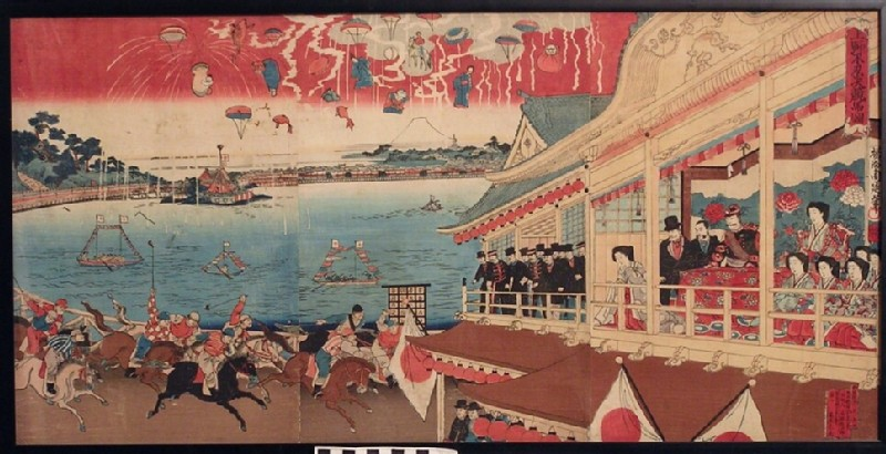 View of the Horseracing at Shinobazu, Ueno (EA1995.135, record shot)