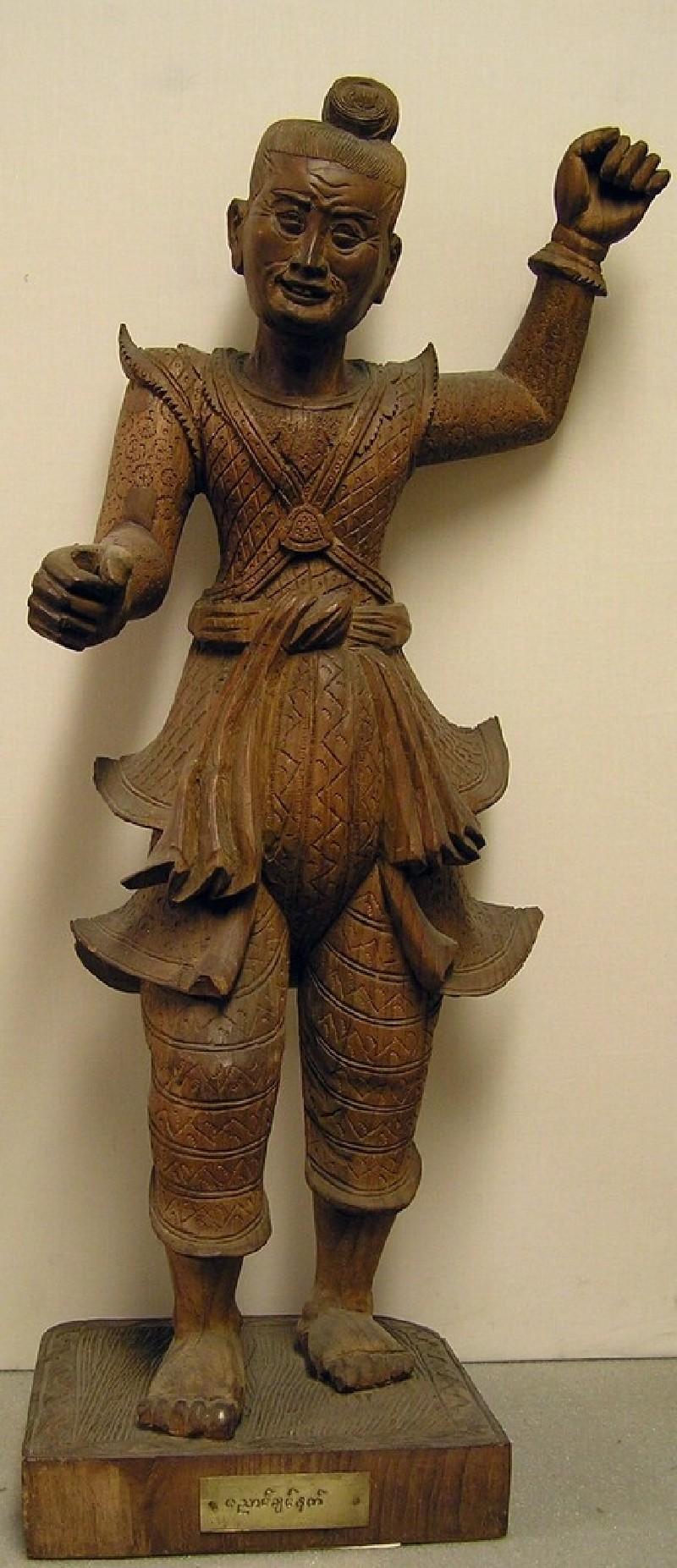 Figure of Nyaung-gyin Nat